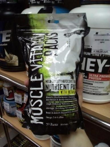 "SSN NUTRITION MUSCLE VITAMIN PACK ""Акция недели"""